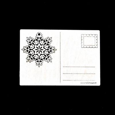 Koka pastkartes